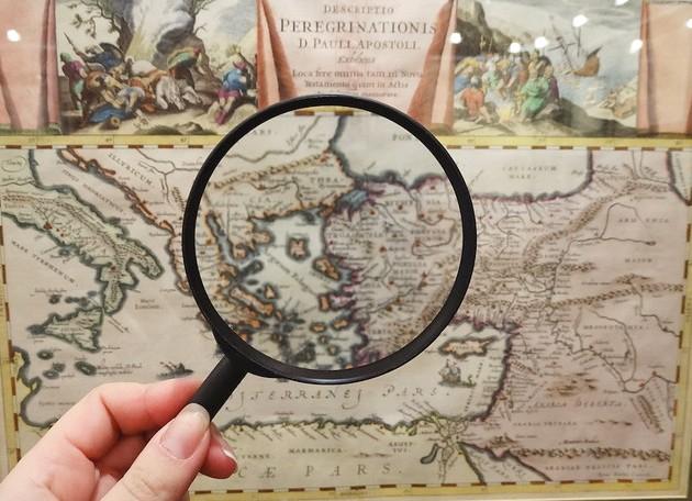 Muzeim prin București: Muzeul Național al Hărților și Cărții Vechi