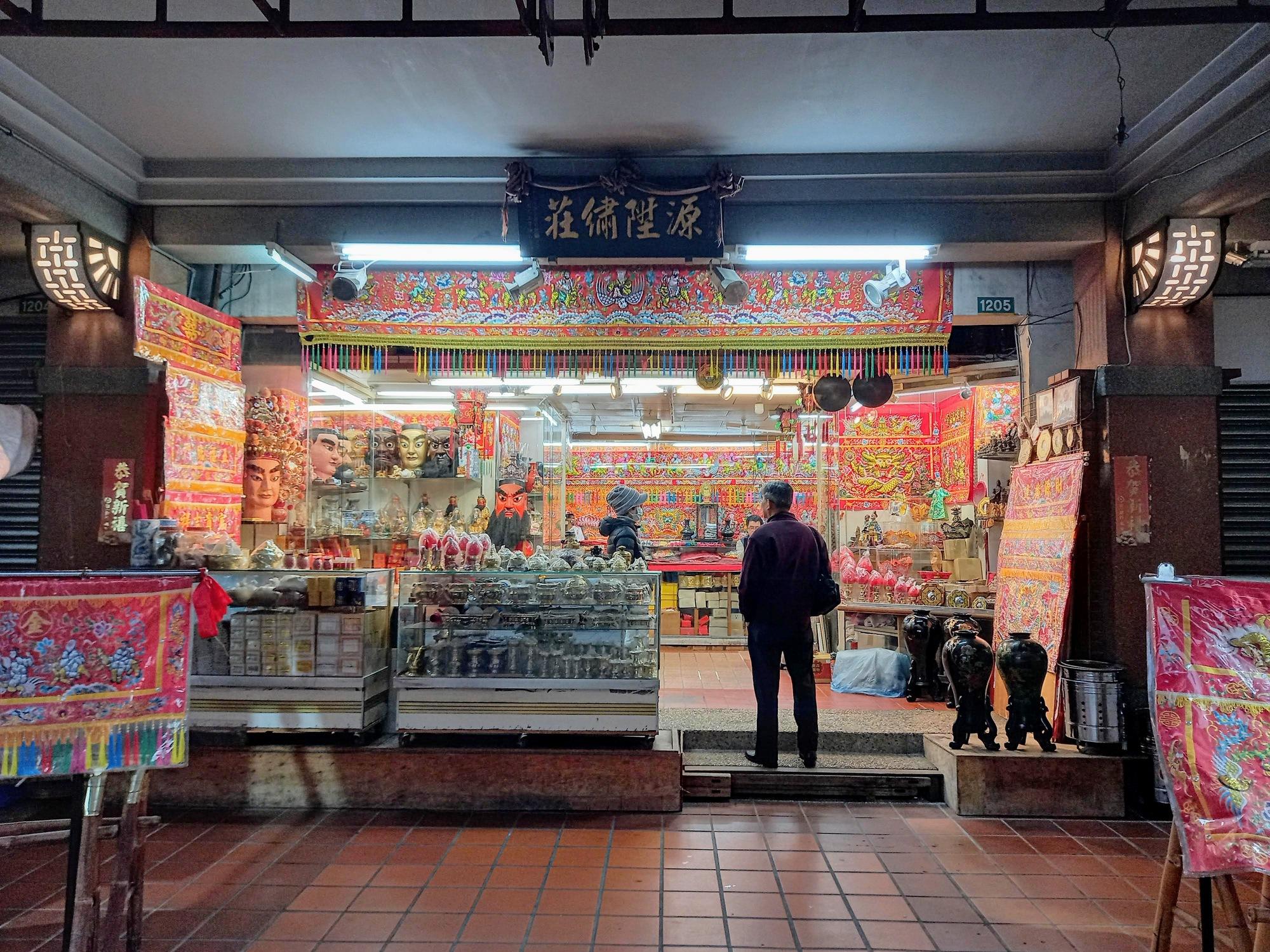 Shopfronts at Dihua St., Dadaocheng 大稻埕