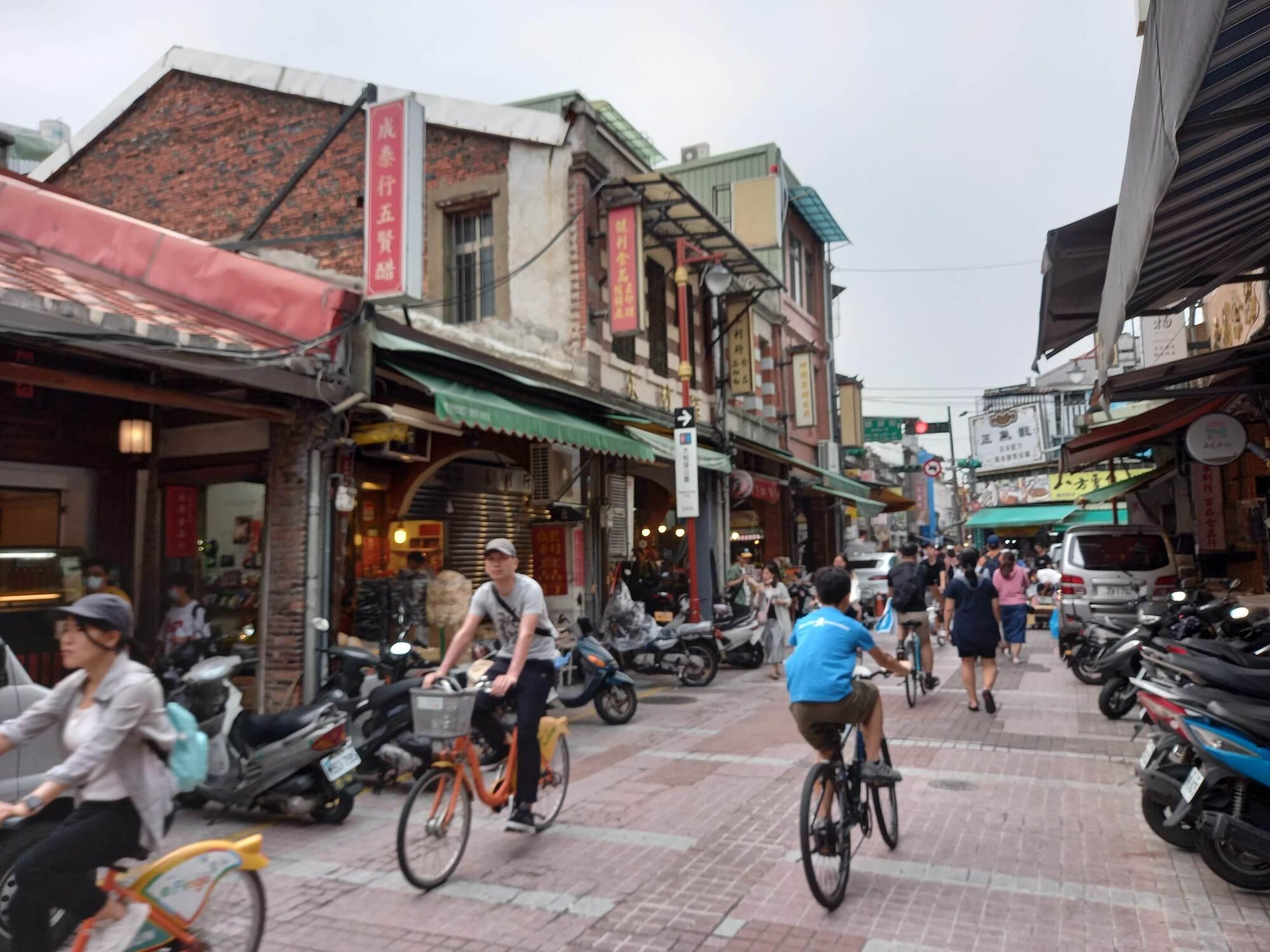 Dihua Street, Dadaocheng 大稻埕