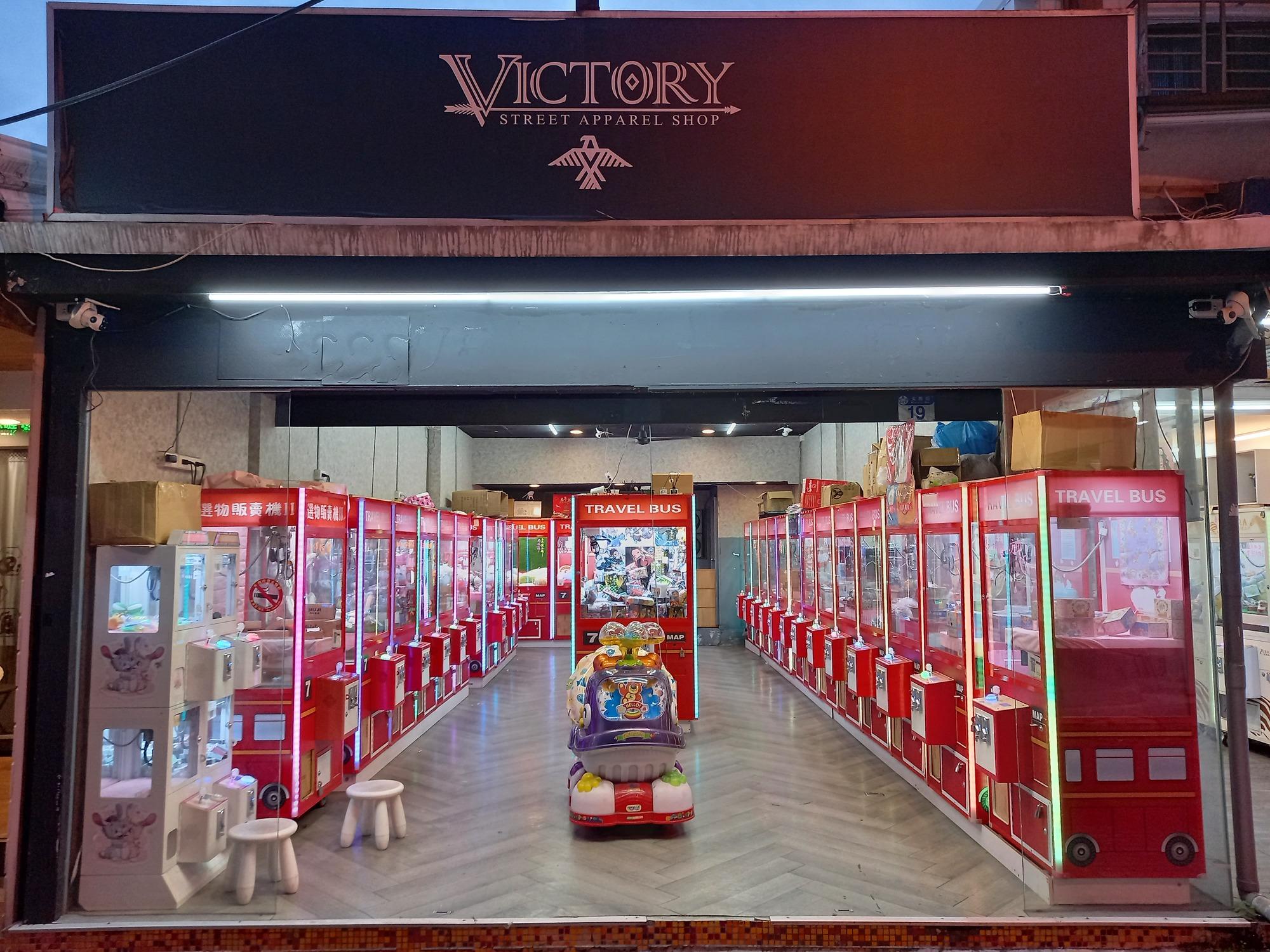 Claw machine arcade, Taiwan