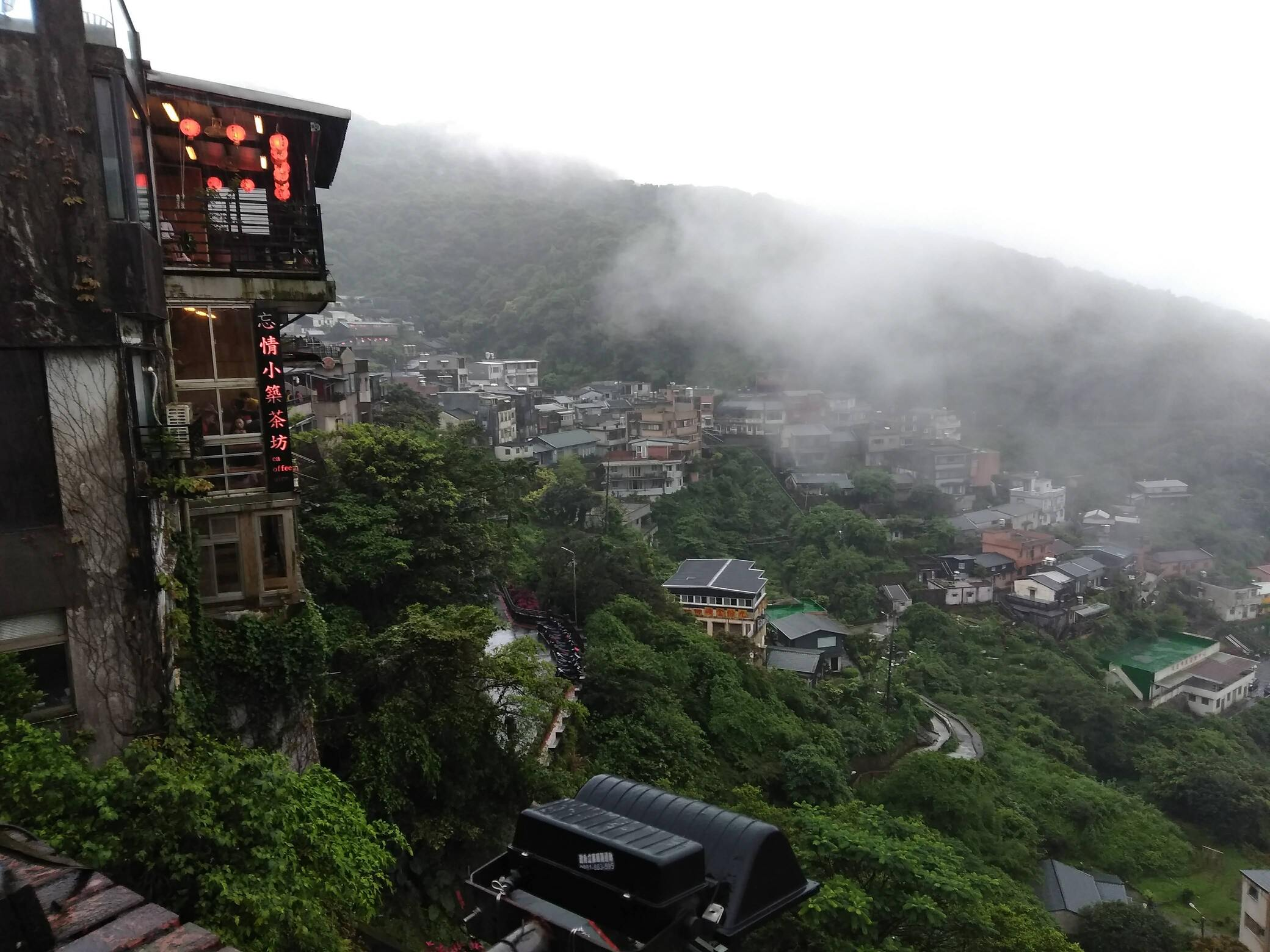 living in Taiwan 2021 move to Taiwan Jiufen misty mountains