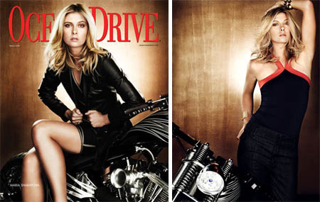 Maria Sharapova - Ocean Drive March 2008
