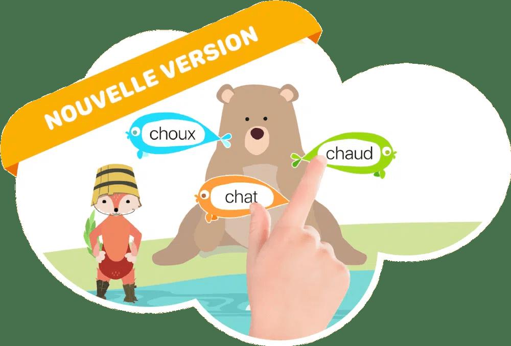 Corneille carrousel2