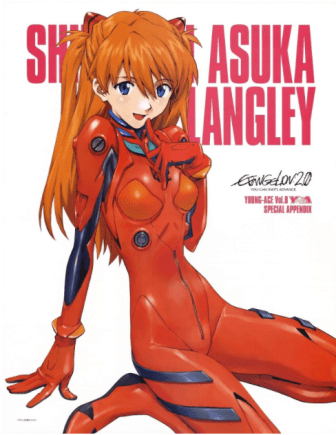 """This is an official poster. I can't imagine why fans would overly sexualize Asuka."""