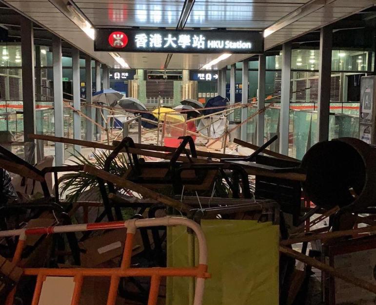 The HKU MTR subway station.