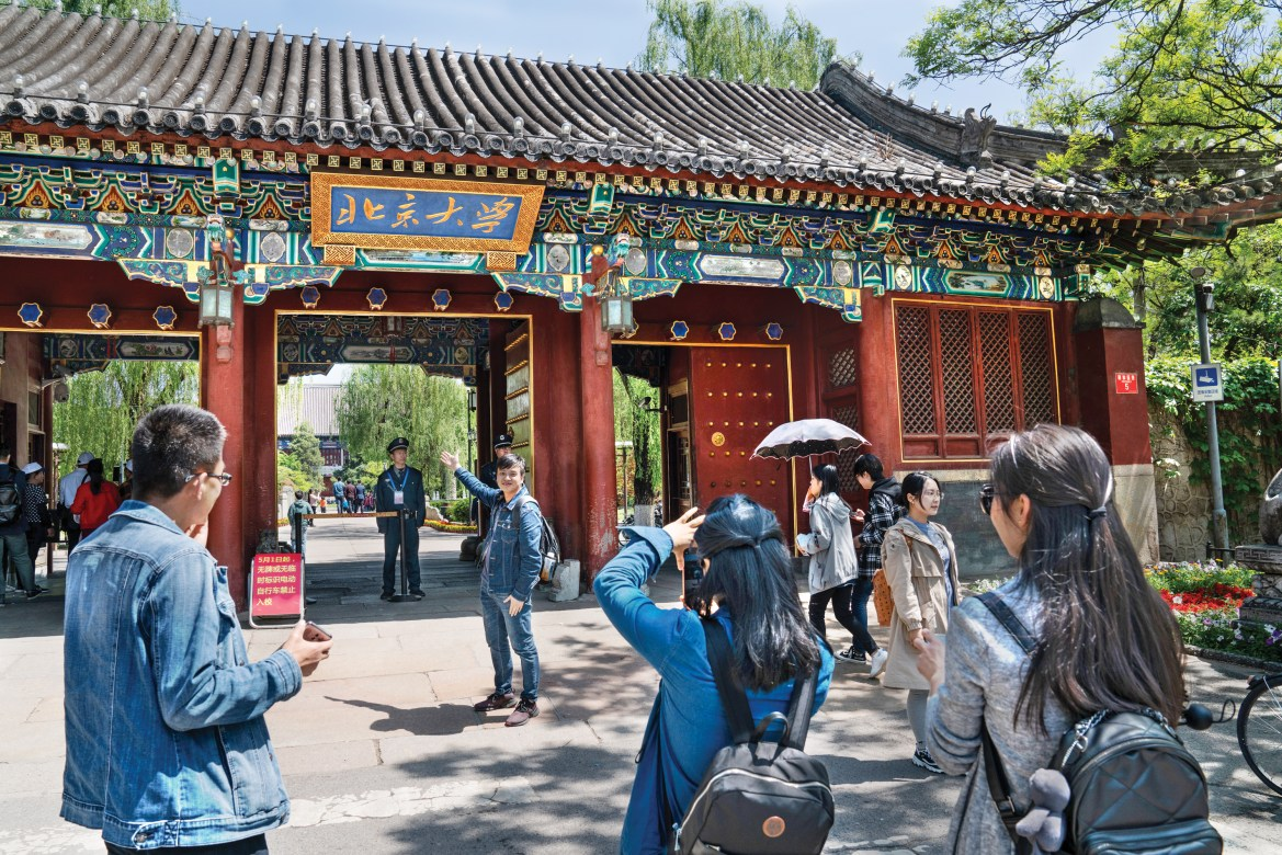 The CAPS study abroad requirement at Peking University is cancelled due to the coronavirus emergency.