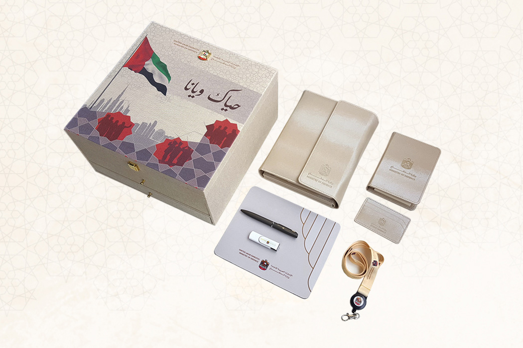 Ministry of Defense Welcome Kit 2 by Cornerstone