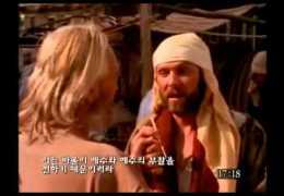사도 행전 ( 16 : 35 ~ 19 : 7 )            CSTV
