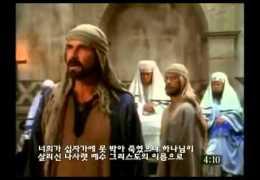 사도 행전 ( 2 : 42 ~ 5 : 18 )             CSTV