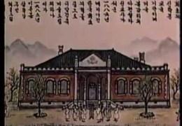기독교영화  –  예수 천당 ( 최권능목사 일대기 )