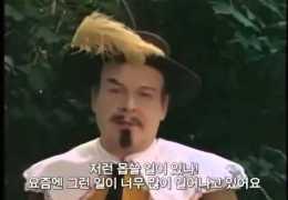 영화  –  천로역정 ( 존 번연 원작 )
