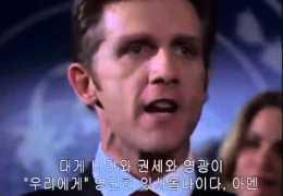 기독교 영화  –  휴거 이후 남겨진 사람들 (2) : Left Behind (2)