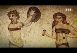 다 큐  –  로마인의 삶과 죽음 : 세계의 수도 로마