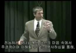 폴 워셔목사  –  기독교는 이 세상과 친 해질수 없다
