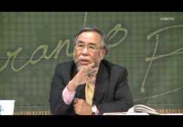 김세윤교수 – 칭의와 성화 5강 ( 예수님의 하나님나라 복음의 구원론적 표현으로서의 칭의론 (1))