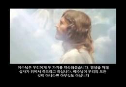 폴 워셔목사  –  예수님이 모든 것입니다   ( 계 3 : 15 ~ 22 )