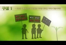 윤영진목사  –  구  원  ( 성경 말씀 강해 Full 영상 )