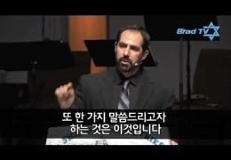 컨퍼런스  –  느부갓네살의 꿈 ( 환상 ) 과 네 왕국 (3) : ( 죠엘 리처드슨목사 ) Brad TV