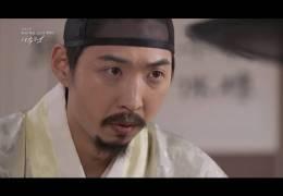 이수정선교사  –  한국 기독교 선교의 개척자  ( CBS )