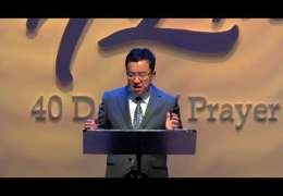 권 준목사  –  기도,   하나님은 누구신가 ?   ( 눅 11 : 5 ~ 13 )