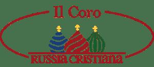 Coro Russia Cristiana