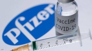 """""""فوكس نيوز"""": مستشفى أمريكي يوقف تطعيم لقاح """"فايزر"""" المضاد لكورونا"""
