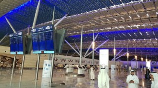 السعودية تعلن عن إجراءات وشروط السفر الجديدة..
