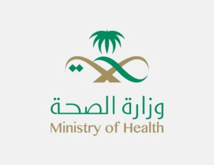 """""""الصحة"""" توصي بعد أخذ لقاح كورونا بالاستمرار في تطبيق الإجراءات الاحترازية"""