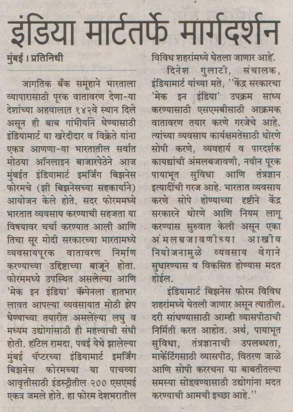 Apla Mahanagar-Date-19 May 2015-Page-9