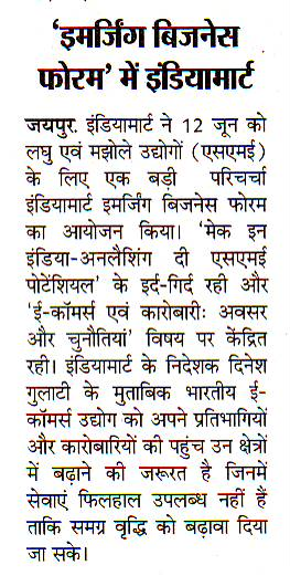 June_14_ Rajasthan Patrika_pg 19_ Jaipur
