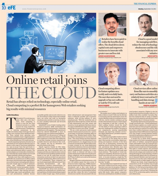 Online Retail Joins