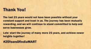 #25YearsOfIndiaMART