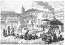 Grabado del Corral del Conde, 1850, Adolph Rouargue