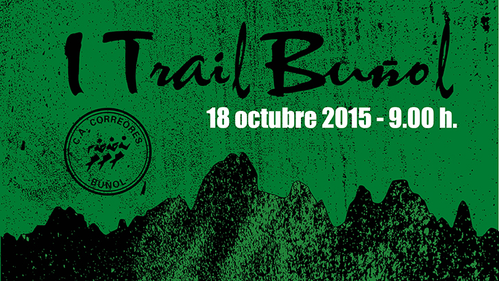 cartel I trail slider