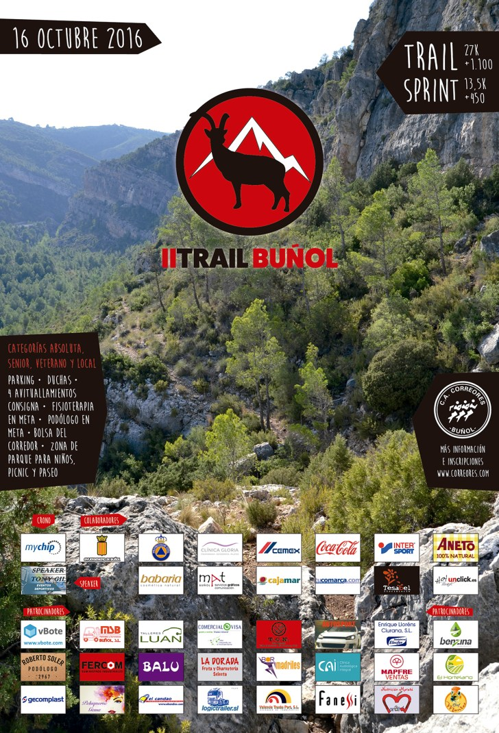 cartel-ii-trail