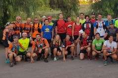 entrene1 trail 2018-2