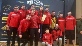 X Trail Chera-Buseo