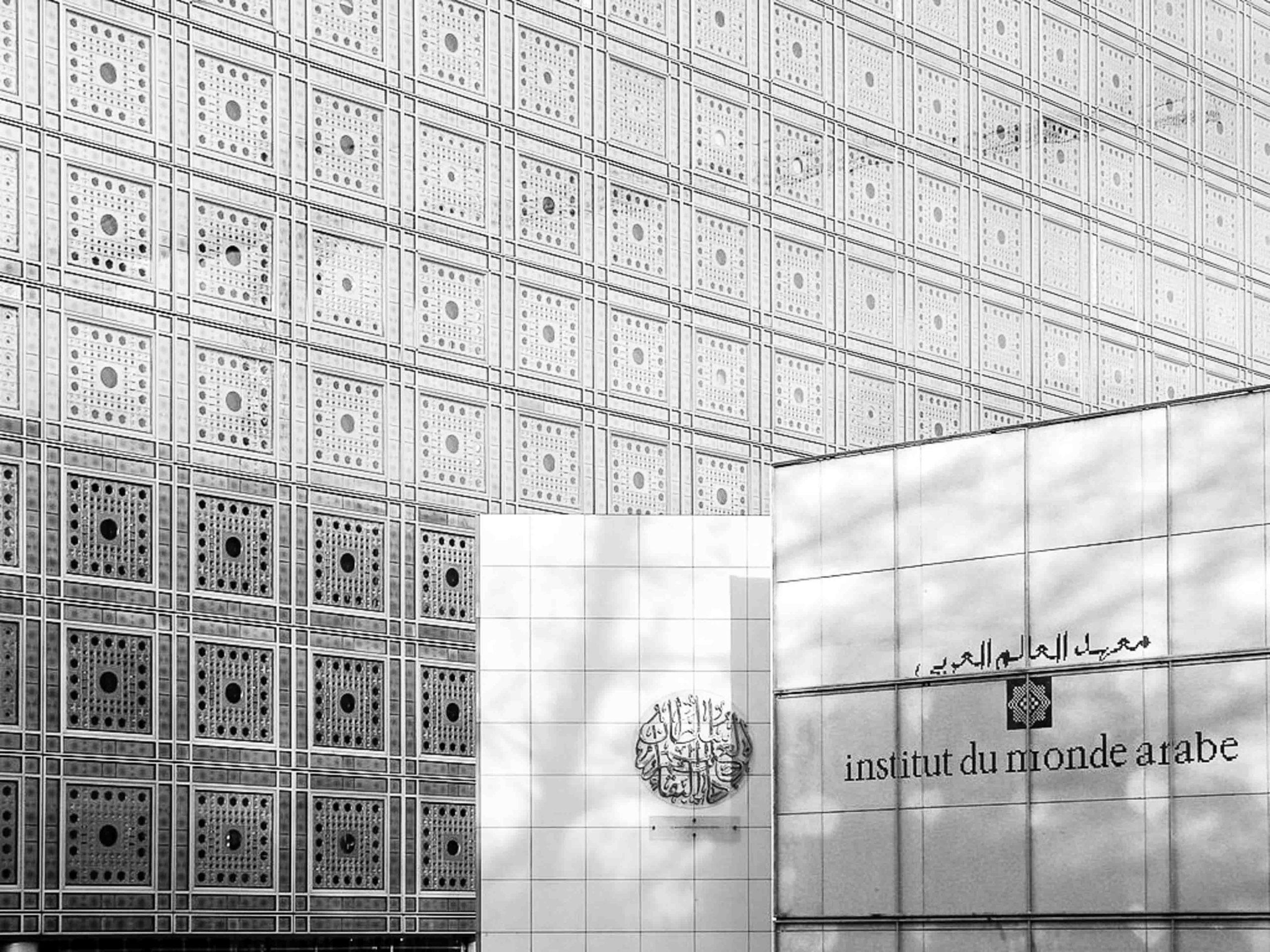 médiation-culturelle-Institut-monde-arabe-2-scaled.jpg