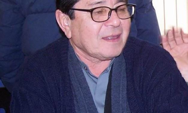 Pascua del  padre Carlos Rafael Gómez (1945-2018)