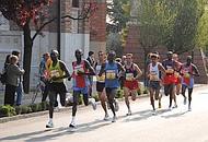 Un'edizione della Maratona del Santo a Padova (archivio)
