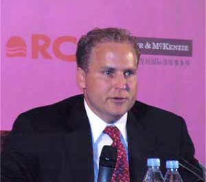 USA: Banker confesses corruption in China