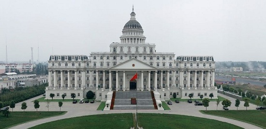 China: Ban on new government buildings for five years