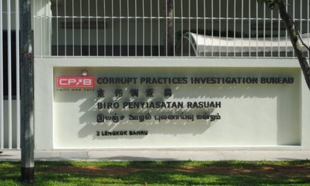 Singapore: Former corruption investigating assistant charged for corruption