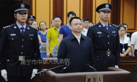 China: Former Communist Party chief gets life sentence