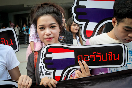 Thailand: Considers death penalty for corruption