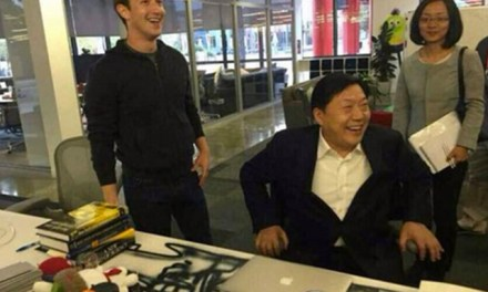 China: The man behind the internet firewall under probe.