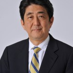 Japan: Is corruption clock ticking for Shinzo Abe?