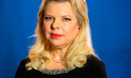 Israel: Sara Netanyahu, the wife of Prime Minister Benjamin Netanyahu agreed to plead guilty.