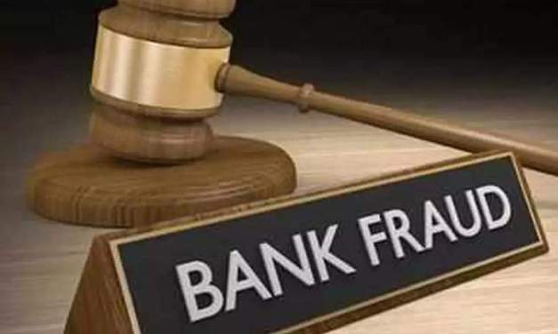 USA: Bristol Woman Pleads Guilty to Conspiracy to Defraud Financial Institutions.