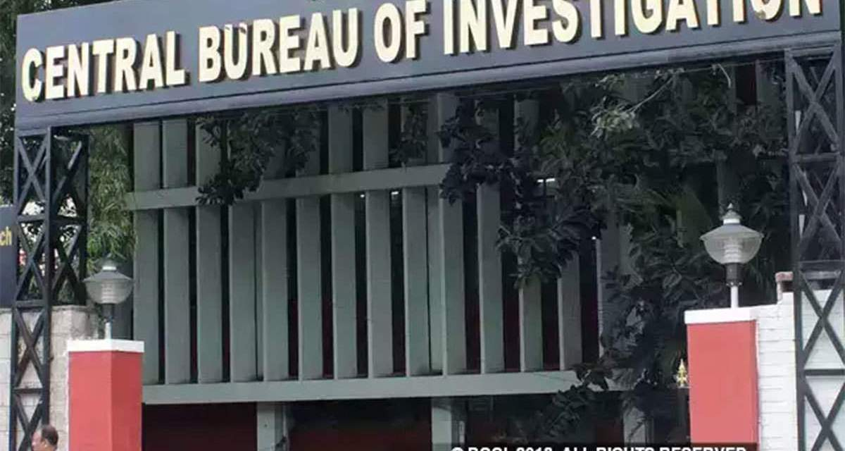 India: CBI books several of its officers for corruption.